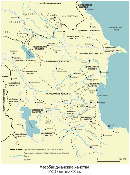 Dosya:Azerbaijan khanates all XVIII-XIX.png