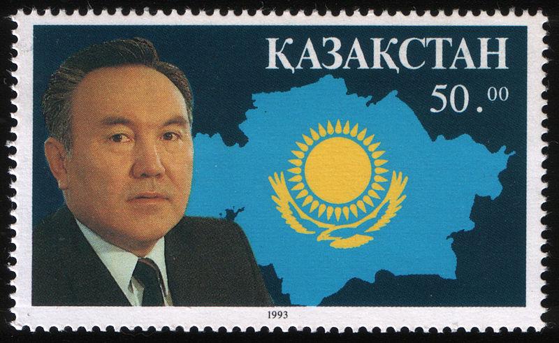 800px-Kazakhstan_stamp_N.Nazarbaev_1993_50t