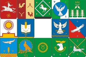 başkurdistan yerleşim yeri - tamgalı bayrakları