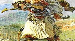martolos
