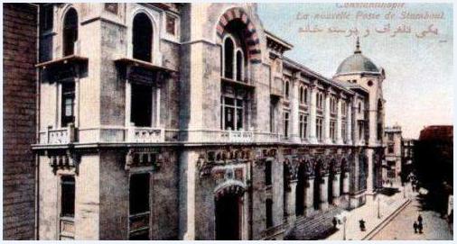 büyük postane-istanbul