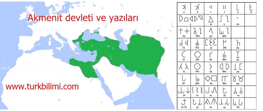 mö.500- Akmenit yazıları ve devleti