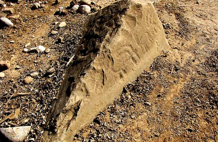 Yazılı Kayalardan Örnek 2