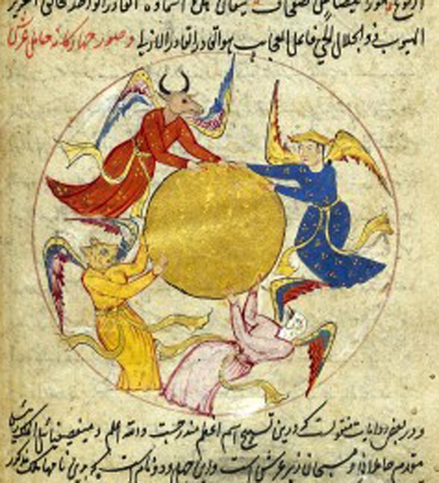 islami minyatür svastika