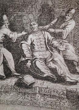 Sultan_İbrahim'in_boğduruluşu