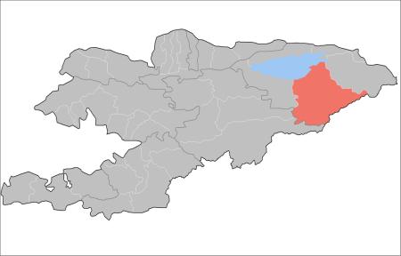kırgızistan jeti 7 oğuz