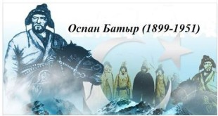 Osman Batur