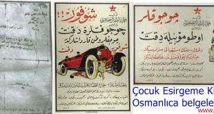 Çocuk Esirgeme Kurumu Osmanlıca belgeleri