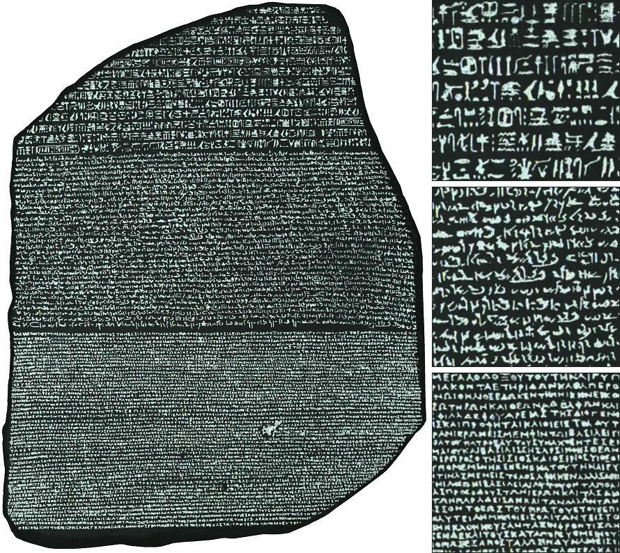 Üç alfabeli Rosetta taşı