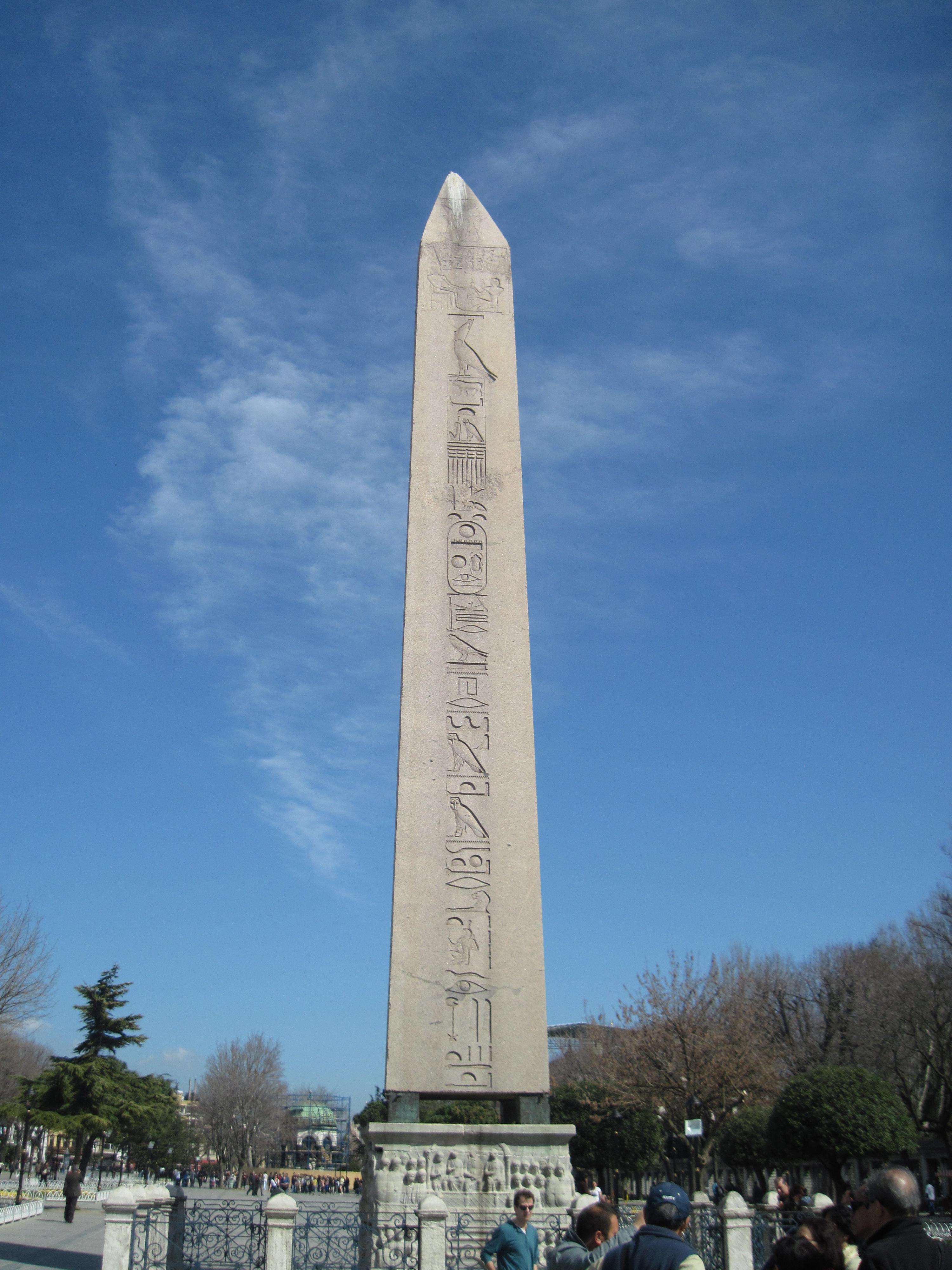 İstanbul dikilitaş
