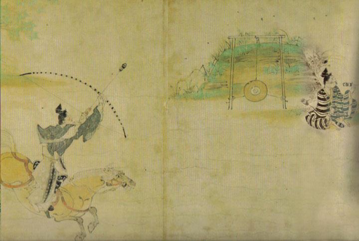 Japon antik tarihi-ıslık çalan işaret oku