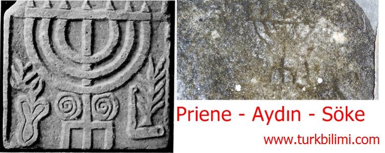 Priene - Aydın - Söke