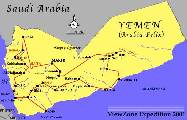 Yemen- Tarım- Seyun