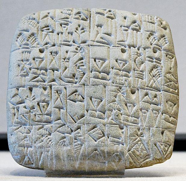 erkek köle satışı , Sümer tablet c. MÖ 2600