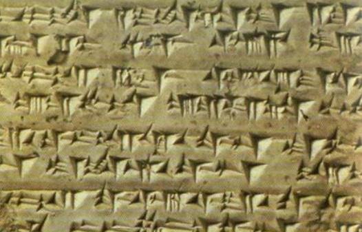 sumer okul günleri