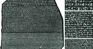 Yazılar kutsaldır….Rosetta taşı Akdeniz'de tarihin değişimine şahitlik yapıyor..