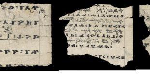 Kan su(Gansu) – sarı nehir antik tarihinde Türk Orhun yazıları