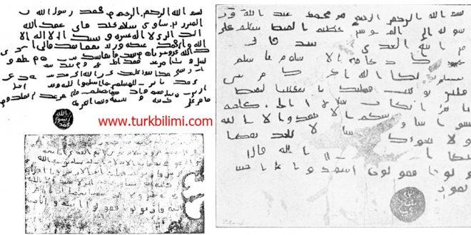 HZ.Muhammed'in devlet başkanlarına mektupları