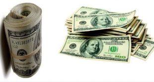 """Su uyur düşman uyumaz; Yeni Türkiye'deki """"Bankalarda geceyarısı büyük para hırsızlığı."""". mı..!!!.."""