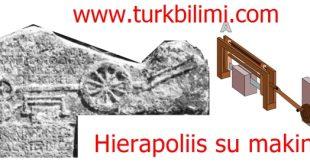 Anadolu bilim tarihinin önemli örneği Hierapolis kereste fabrikası, Denizli-Pamukkale