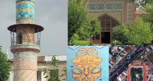 Erivan'da İslamiyet tarihi ve camiler