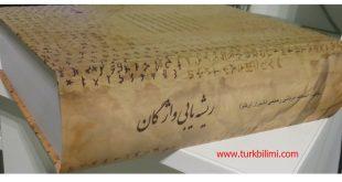 İran Kaşkay bilgesi Esedullah Merdânî Rahîmî den önemli bir eser.