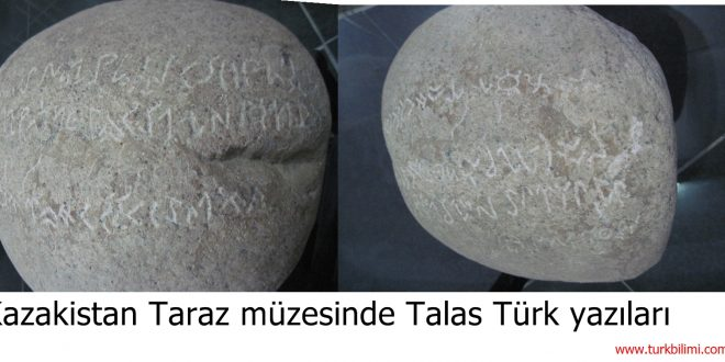 Evliya Ata şehri Taraz- kumlar altında kalan şehir
