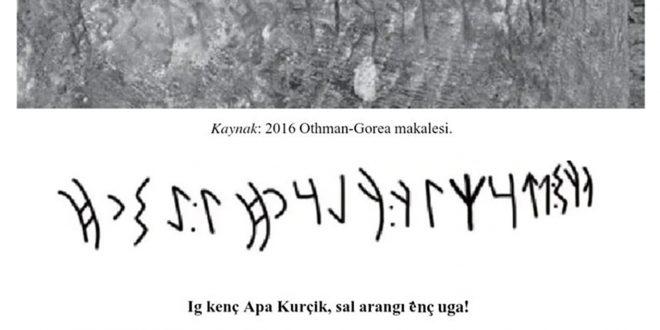 100 yılında yazıldığı tarihlenen Suriye, Sura Türk yazıtı