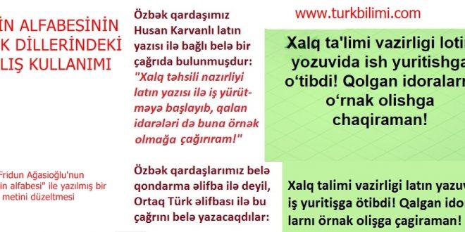 Alfabe birliği Türk birliğini oluşturur.