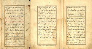 KORKUT ATA ve Seyhun nehri boylarında ortaya çıkmış Türk kültürü Oğuz hikâyeleri kitabı; DEDE KORKUT KİTAPLARI; Türk birliği oluşturacak eserlerdir