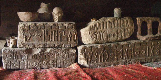Etyopya Yeha yazıtları MÖ. 700