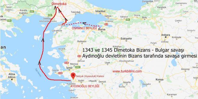 Bizans, Bulgar, Osmanlı, ve Yunanistan hakimiyet tarihindeki kutsal şehir; Timotikon-Dimetoka