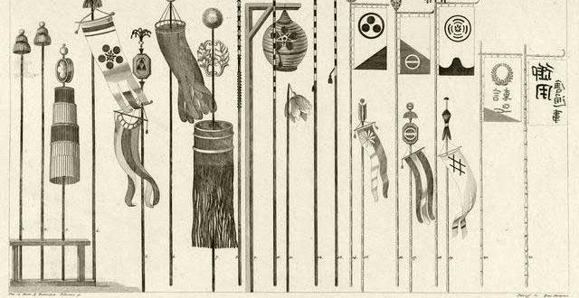 Japon antik bayrakları