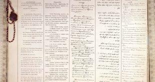 1. Dünya Savaşı, Karadeniz Osmanlı-Rus Deniz Savaşları – TRABZON HAREKATI 1914-1918 ve 5 Dilli Antlaşma